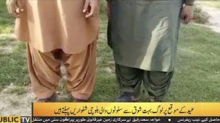 Balochi shalwars have always been in Vogue