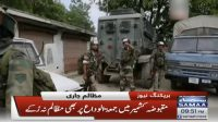 Indian forces Martyred Three More Kashmiri In Shopian