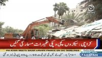 Anti encroachment drive continues