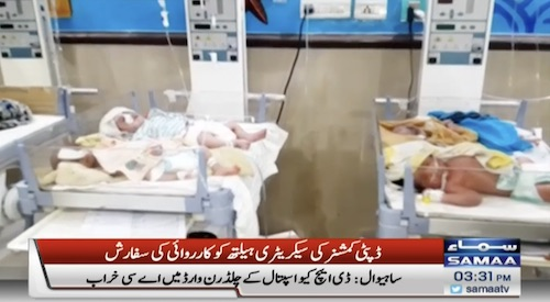 Three new borns died due to a broken air conditioner