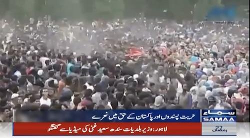 Kashmir chants Pakistan zindabad again!