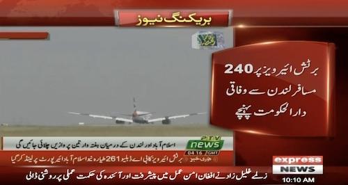 First British Airways flight lands in Pakistan after 11 years