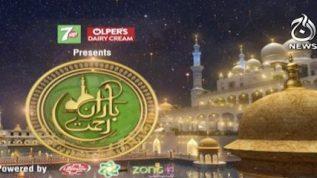 Celebrating eid in simplicity
