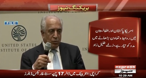 Zalmay Khalilzad said that US, Pakistan and Afghanistan can have better relations