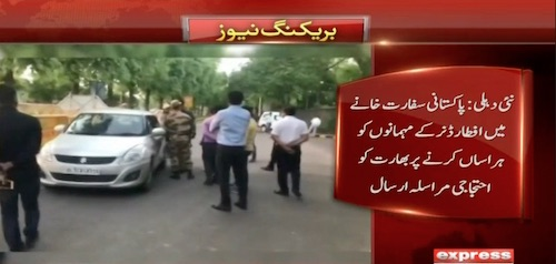 Iftar guests harassed in Delhi, Pakistan lodges protest