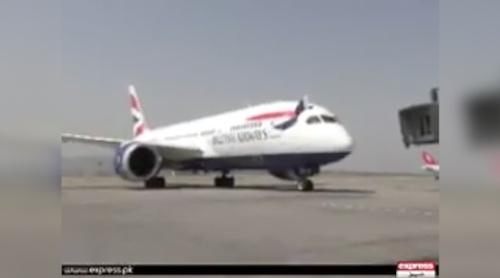 British airways starts operations in Pakistan after 11 years