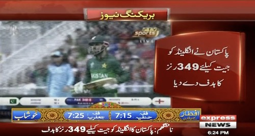 Pakistan Scores A Target of 349 For England