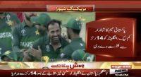 Pakistan wins its first World Cup 2019 match