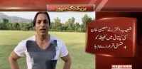 Rebuke between Moin Khan and Shoib Akhtar
