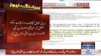 ISPR rejects a news story published by BBC