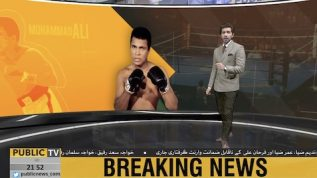 Remembering legendary boxer Muhammad Ali on death anniversary