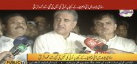 Cut in defence budget not due to IMF pressure, says FM Qureshi