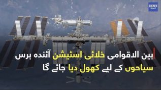 International space station – a new tourist destination
