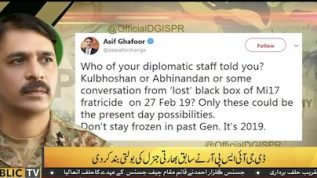 DG ISPR's befitting response to Indian general