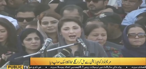Mariam Nawaz sets up new stance