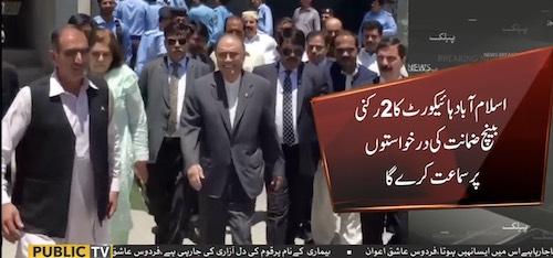 Fake Bank Accounts Case: Islamabad High Court hearing tomorrow
