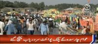 Tourists piling up in Charsadda