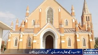 171-Year old Saint Mary's Cathedral Church Multan