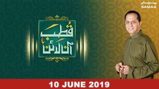 The Legend of Ramadan Mubarak
