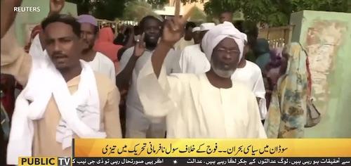 Civil Unrest in Khartoum, 4 dead