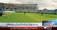 Rain expected n Pakistan v Australia match