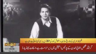 Santosh Kumar remembered on his 37th death anniversay