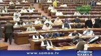 PM Imran attends National Assembly for Budget session