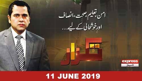 Imran Khan's Takrar