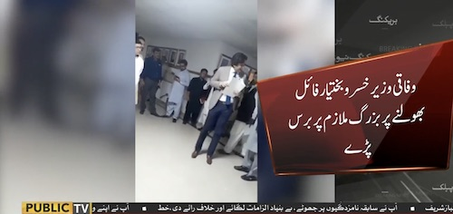 Khusro Bakhtiar gets angry at elderly worker