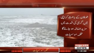 Temperatures likely to increase in Sindh after storm