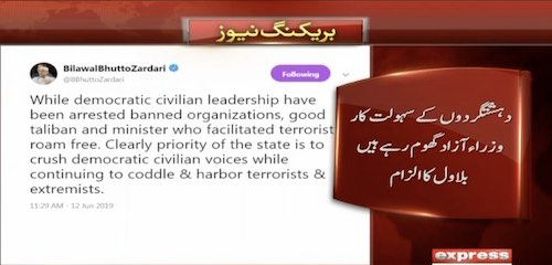 Facilitated terrorists roaming free: Bilawal Bhutto