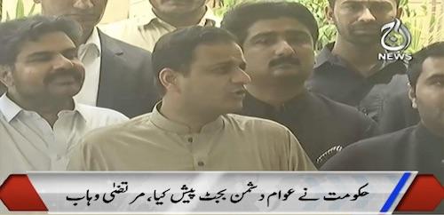 Govt has launched budget against public: Murtaza Wahab
