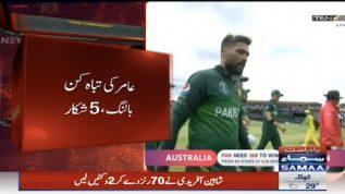 Amir's 5-wicket schlep hinders Kangaroos to 307 runs