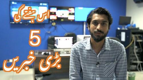 Budget, Cricket & more - Quick News Dose