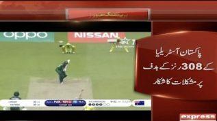 Pakistan struggling against Australia