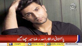 Ahad Raza Mir nominated for Betty Mitchell Awards