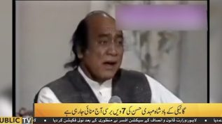 King of Ghazal's 7th death anniversary today