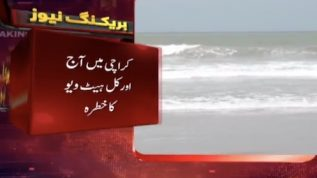 Heat wave to hit Karachi today