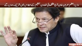 PM Imran to participate in SCO meeting today