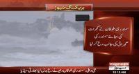 Cyclone Vayu changes direction