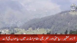 Tourists visit Las Danna in Azad Kashmir