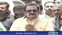 Rana Sanaullah talks to media