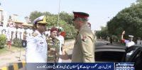 General Zubair Mehmood Hayat visits Navy war College