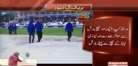 Rain ruins another World Cup match
