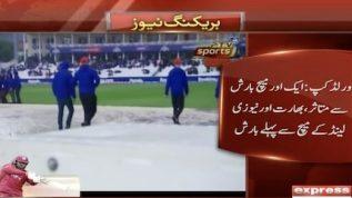 Rain ruins another World Cup match