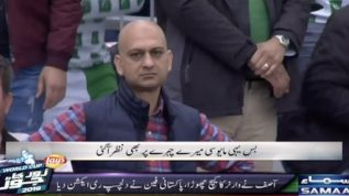 Reaction of a cricket spectator gets viral