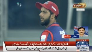 PSL-5 will be all Pakistan event: Ehsan Mani