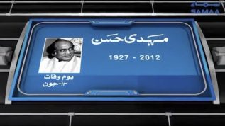 King of Ghazal Mehdi Hassan remembered on 7th death anniversary