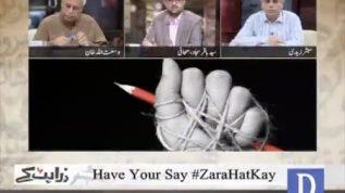 Journalist Baqir Sajjad harassed for meeting British diplomats