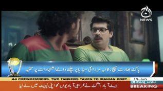 Sania Mirza lambasted over TV Ads Ahead of Ind Vs. Pak cricket match